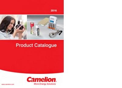 camelion_resized