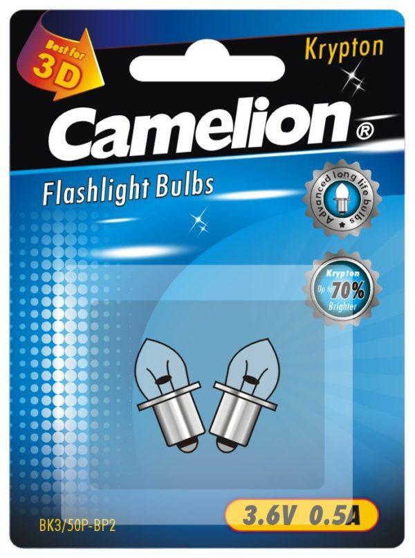 2 Ampoules pour lampes de poche BK3 50P (3,6 V 0,5A Krypton) sous blister