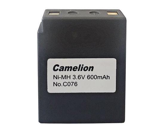 Camelion batterie pour téléphone