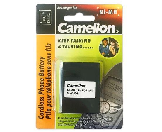 Accu rechargeable téléphone Camelion